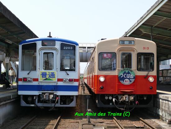 20160521_05tsukubane