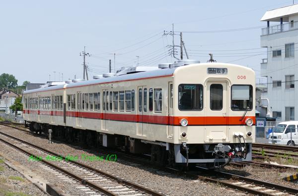 20160521_08tsukubane
