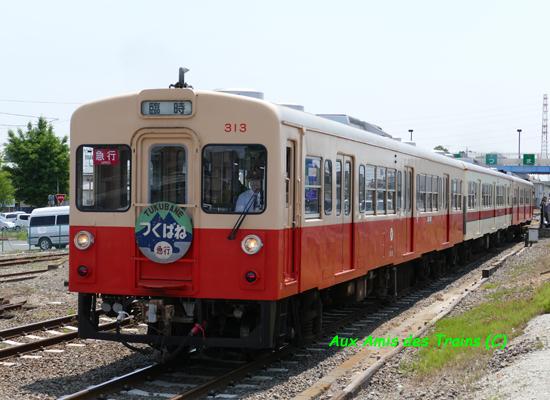 20160521_09tsukubane
