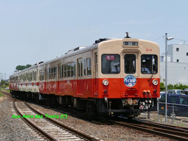20160521_10tsukubane