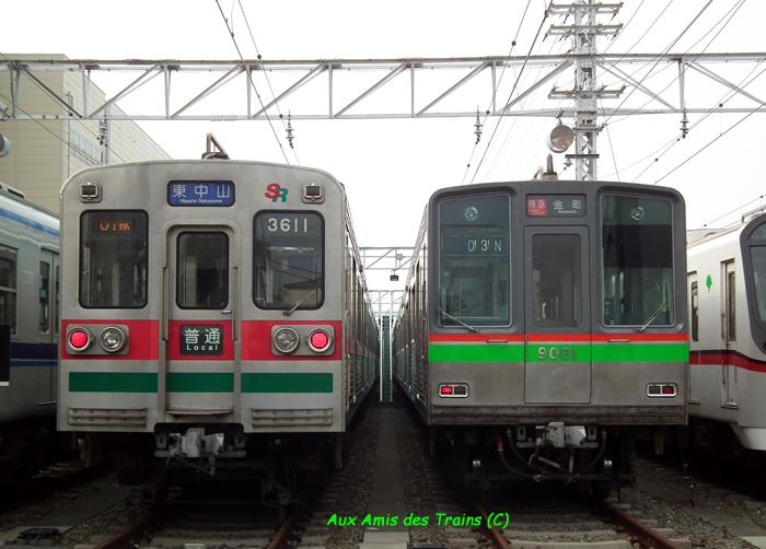 Hokuso9000magome03