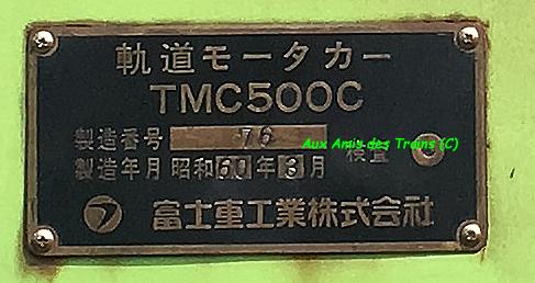 Tmc500ckaermeiban