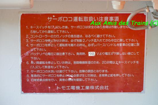 Kushikino102