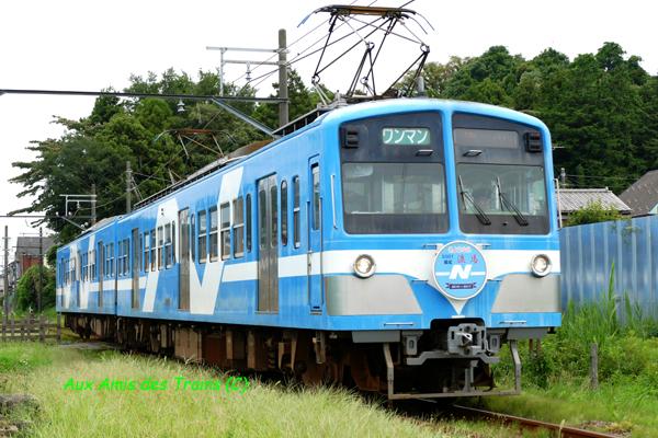 Ryuma500005