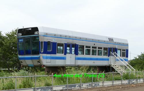Chibatoshi1012