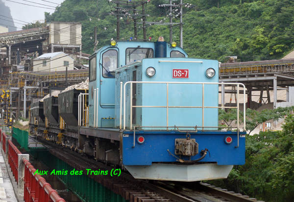 20170806train