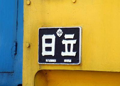 Htcg35bb_02shimura