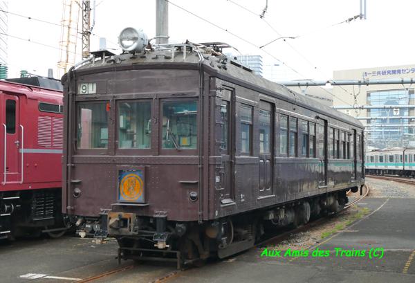 Kumoha12052