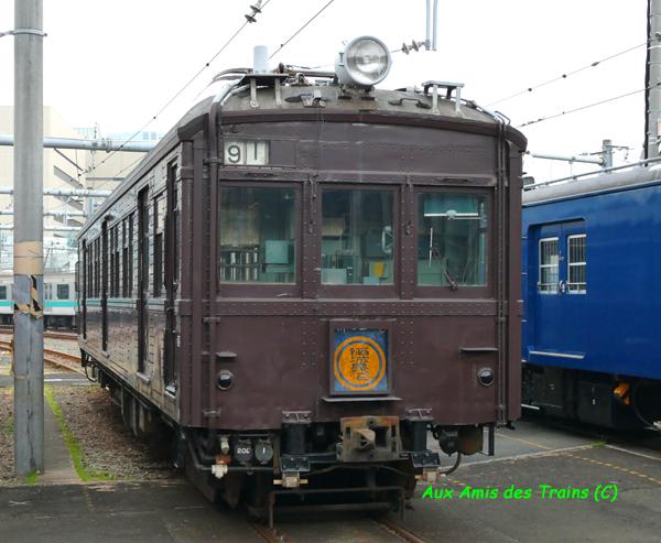 Kumoha120520