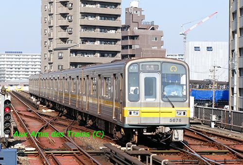 Fujigaoka002