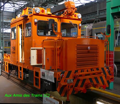 Fujigaoka105