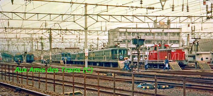 Kagoshimauntenjo198701