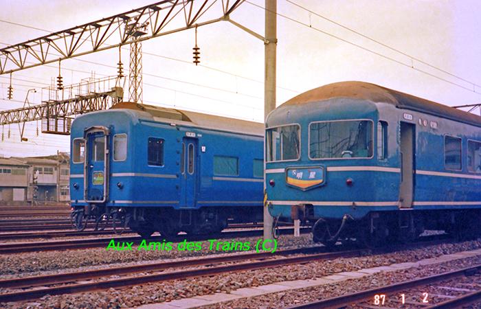 Kagoshimauntenjo198704