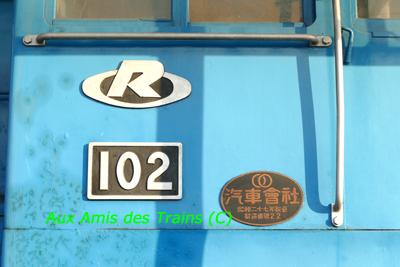 Okayamarinkod10204