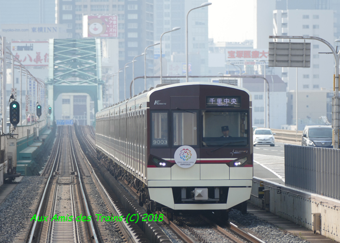 Kitakyu9003