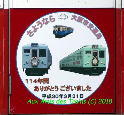 Osakacityfinal03