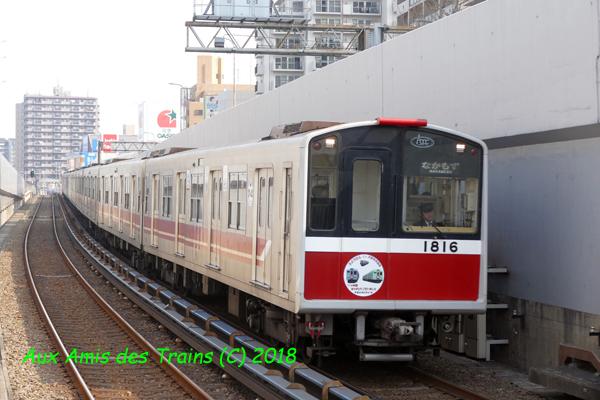 Osakacityfinal05