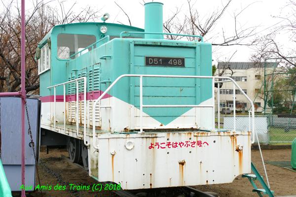Dc30021