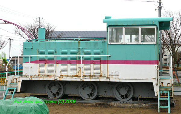Dc30023