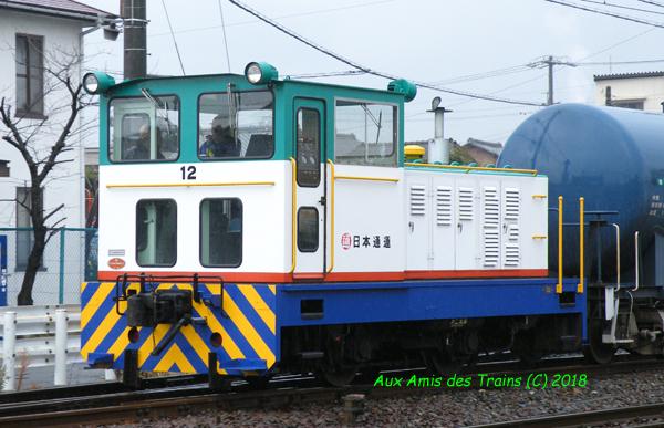 No123