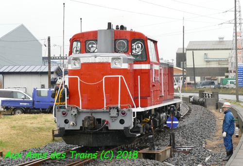 Hachirinrail05