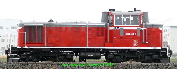 Hachirinrail18