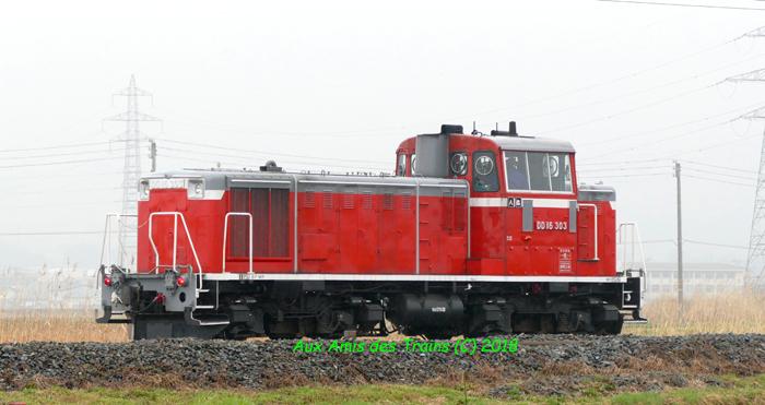 Hachirinrail19