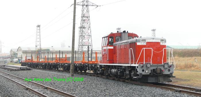 Hachirinrail21