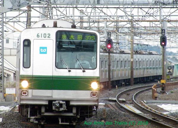 Metro6002_090716