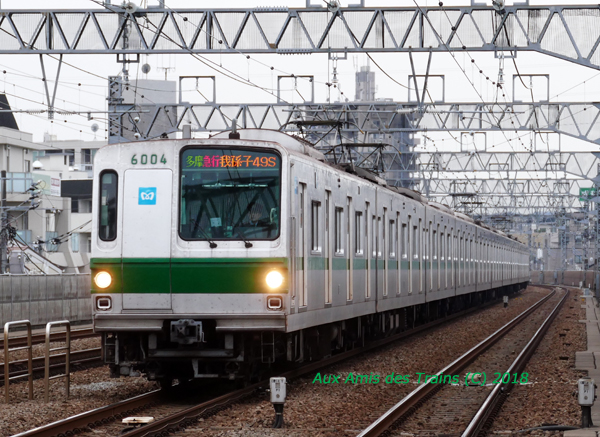 Metro6004_160117
