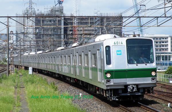 Metro6014_090826