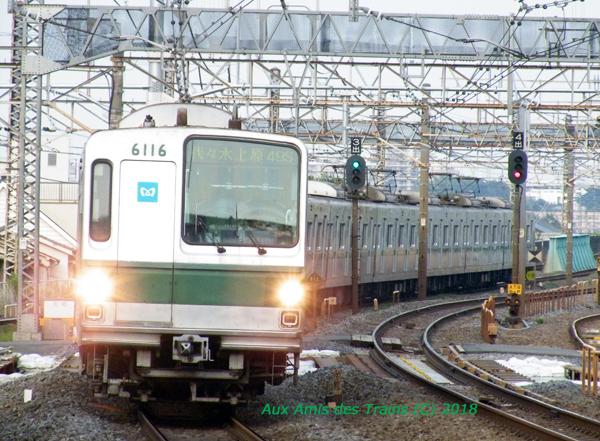 Metro6016_090716