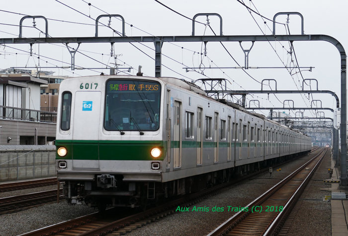 Metro6017_160117