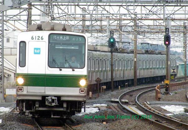 Metro6026_090716