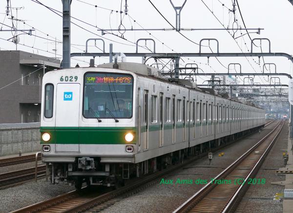 Metro6029_160117