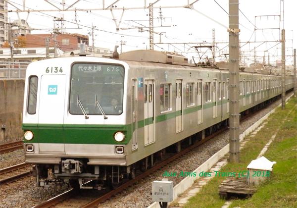 Metro6034_091205
