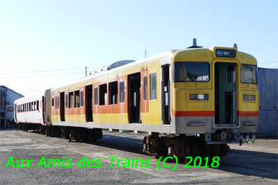 Tadotsu18102813