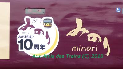 Sendaiminori02180926