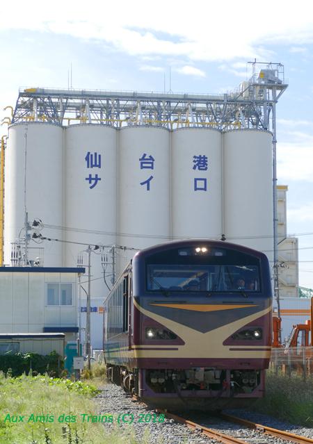 Sendaiminori06180926