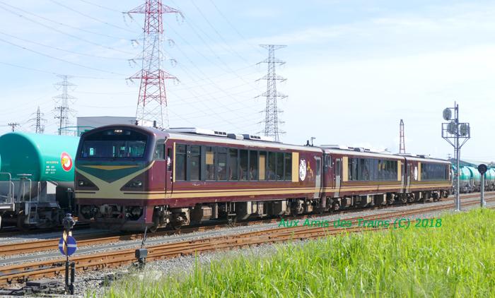 Sendaiminori08180926