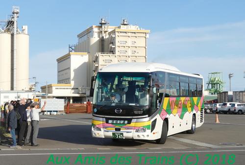 Sendaiminori37180926