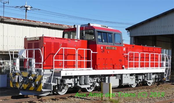 Hd30029_kuragano01