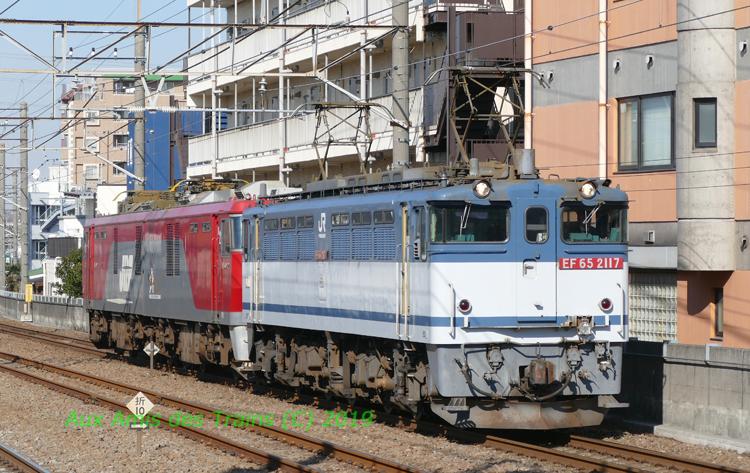 Ef652117eh50072
