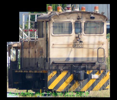 D108_skk02