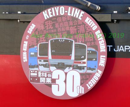 Keiyo30anshm