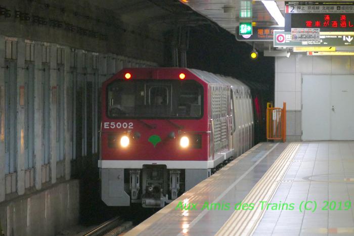 E50002499t6