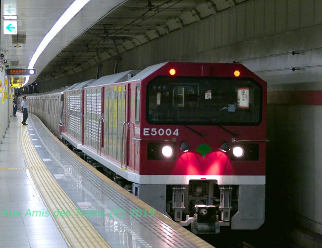 E50002499tb