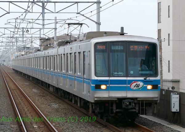 Tozai05024al