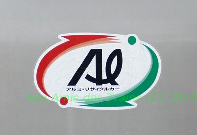 Tozai05024al3