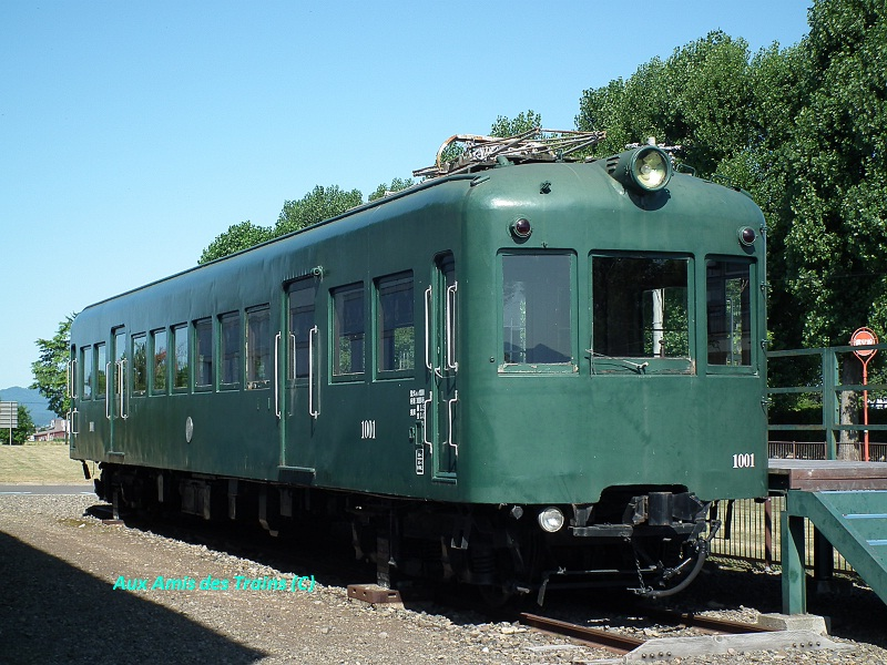 ★225000アクセス突破★旭川電気軌道1001形電車: Aux Amis des Trains